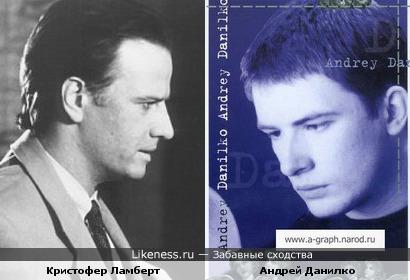 Андрей Данилко чем-то похож на Кристофера Ламберта (Вариант № 2)