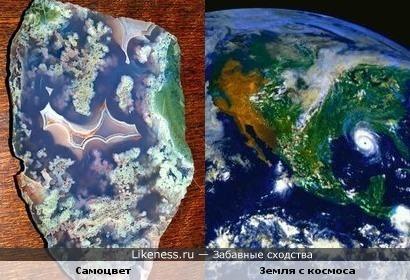 Самоцвет в разрезе очень напоминает фото Земли с космоса