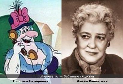 Чудесная актриса похожа на госпожу Беладонну