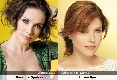 Наталья Орейро и София Буш чем-то похожи