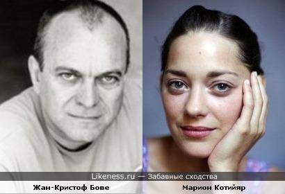 Наверное непросто так эти актеры сыграли отца и дочь...