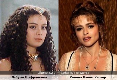 Либуше Шафранкова и Хелена Бонем Картер. Определенно что-то общее есть :)
