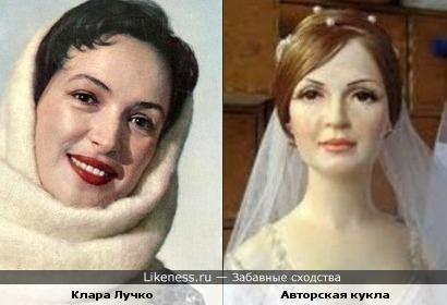 Кукла (подсмотрела ее у Луары) мне очень напоминает Клару Лучко