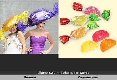 Шляпки карамельки :)