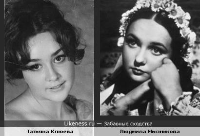 Татьяна Клюева и Людмила Мызникова (вариант 1)