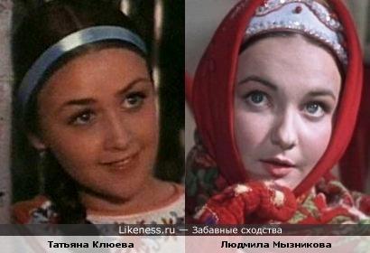 Татьяна Клюева и Людмила Мызникова (вариант 2)