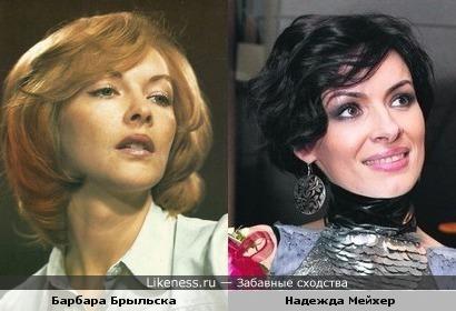 Барбара Брыльска и Надежда Мейхер похожи (цвет волос не в счет)