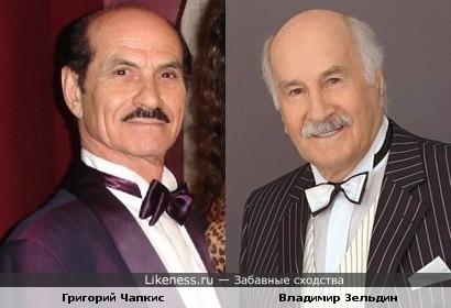Григорий Чапкис и Владимир Зельдин очень похожи