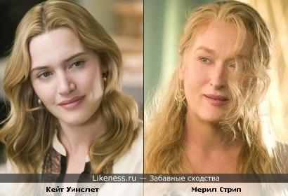 На этом фото Мерил Стрип похожа на Кейт Уинслет