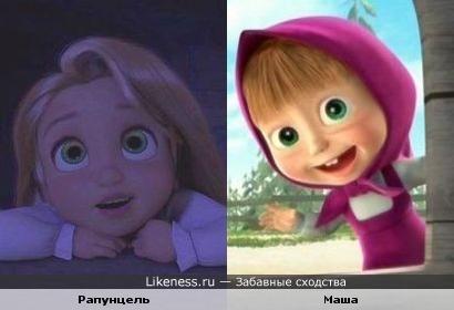 Рапунцель (в детстве) и Маша мне кажутся похожими