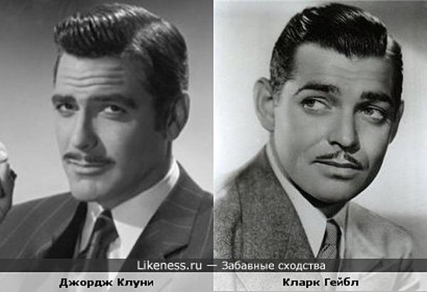 Джордж Клуни и Кларк Гейбл