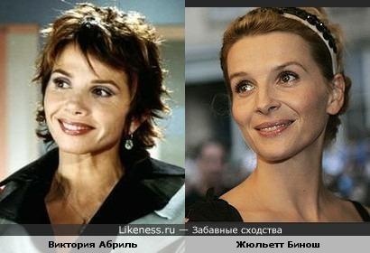 Виктория Абриль похожа на Жюльетт Бинош