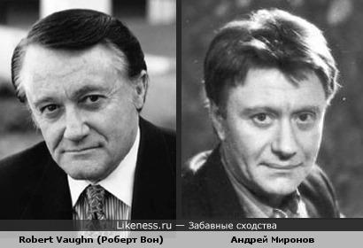 Роберт Вон и Андрей Миронов