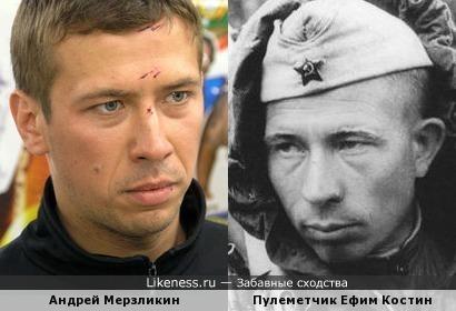 Андрей Мерзликин похож на советского бойца пулемётчика Ефима Костина