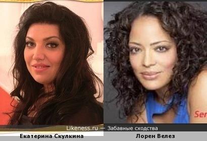 Две красавицы-пышки: ЛаГуэрта и Скулкина