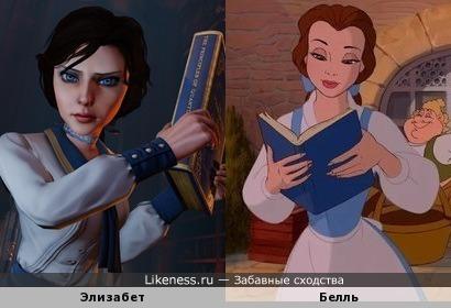Красавица и Чудовище и Bioshock Infinite