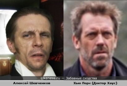 Алексей Шевченков иногда очень напоминает доктора Хауса