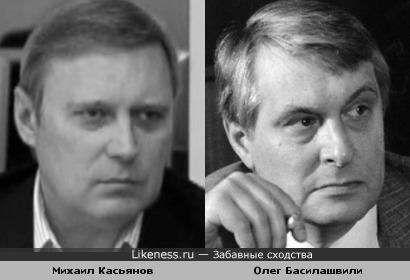 Михаил Касьянов смахивает на Олега Басилашвили