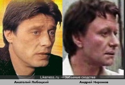 Анаталоий Лобоцкий иногда напоминает Андрея Миронова
