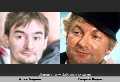 Алан Бадоев напомнил Георгия Вицина