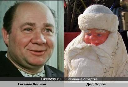 Евгений Леонов и Дед Мороз :)