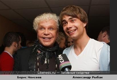 Борис Моисеев и Александр Рыбак :)