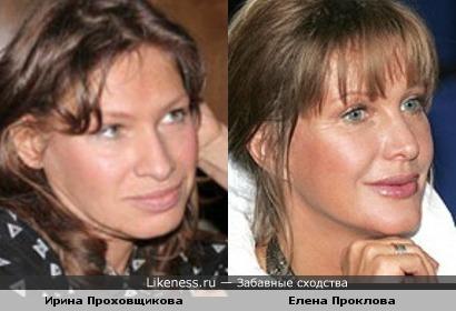 Ирина Проховщикова напомнила Елену Проклову