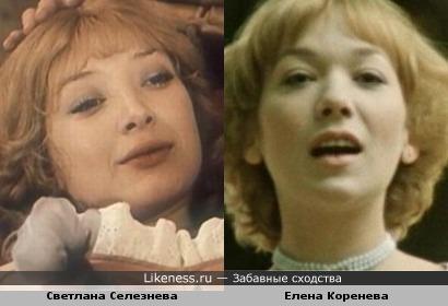 Светлана Селезнева и Елена Коренева