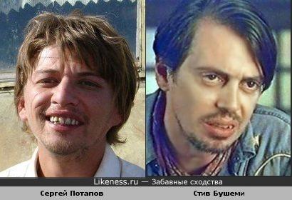 "Сергей Потапов (к/ф ""Граффити"") похож на Стива Бушеми"