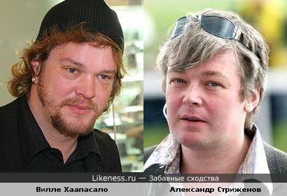 Вилле Хаапасало похожи с Александром Стриженовым