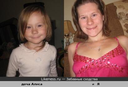 Алиса похожа на маму)))