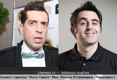 "Солист группы ""Ногу Свело"