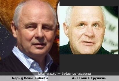 Уже в возрасте немецкий футболист Бернд Хёльценбайн похож на Анатолия Трушкина