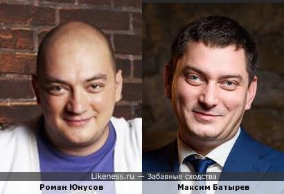 Роман Юнусов - киноактёр и Максим Батырев (Комбат) - известный российский менеджер похожи!