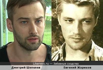 Дмитрий Шепелев напоминает молодого Евгения Жарикова!