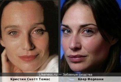 Киноактрисы Кристин Скотт Томас и Клер Форлани похожи!