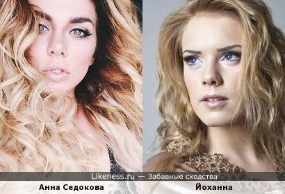 Анна Седакова и певица из Исландии Йоханна мистически загадочны!!!