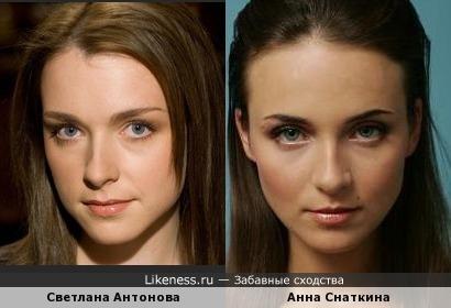 Российские киноактрисы Светлана Антонова и Анна Снаткина на этих фотографиях очень похожи!