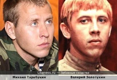 Михаил Тарабукин на этой фотографии напомнил мне молодого Валерия Золотухина !!!