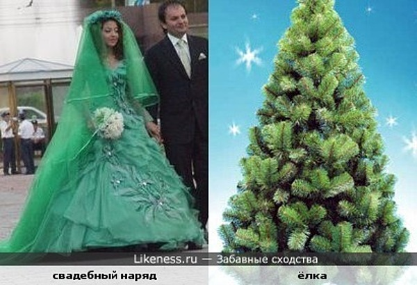 Свадебный наряд похож на ёлку