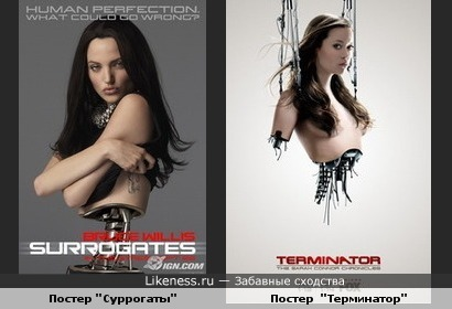 http://img.likeness.ru/uploads/users/263/1256131343.jpg