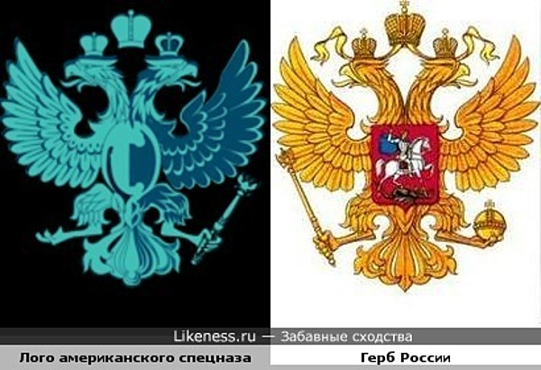 Логотип американского спецназа похож на герб России.