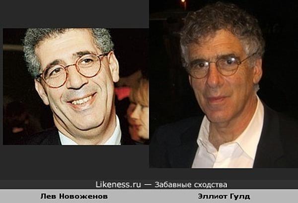 Лев Новоженов похож на Эллиотта Гулда