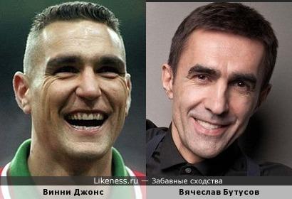 Вячеслав Бутусов похож на Винни Джонса