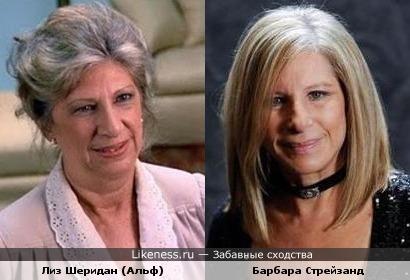 Лиз Шеридан VS Барбара Стрейзанд