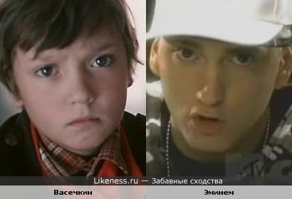 Васечкин VS Эминем! (Что-то навеяло!)))