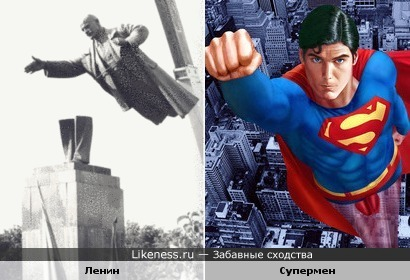 Статуя Ленина в димонтаже похожа на Супермена )