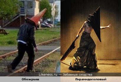 Обожрыш VS Пирамидоголовый