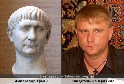 Император из Фрязино