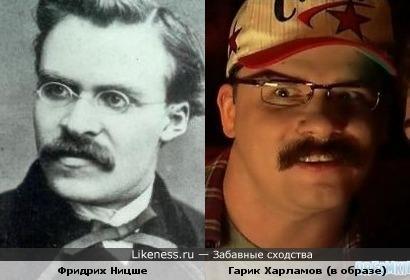 Ницше VS Харламов